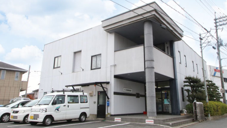 岡山県知事より保安認定事業者に認定されました。